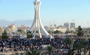 Változásokat követelő tüntetés a Bahreini Királyság fővárosában, Manamában 2011. február 20-án