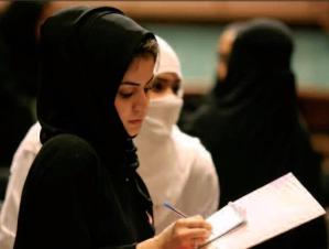 Változnak a nők jogai Szaud-Arábiában