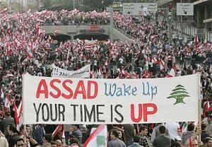 Demonstráció Szíriában