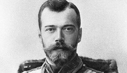 II. Miklós orosz cár (1868-1918)