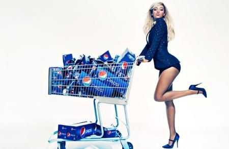 Beyoncé amerikai énekesnő