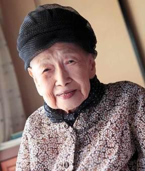 Toyo Shibita japán költőnő (1911-2013)