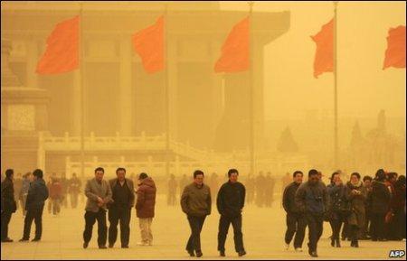 Peking 2013. február 28-án