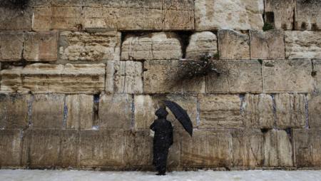 A jeruzsálemi Siratófal