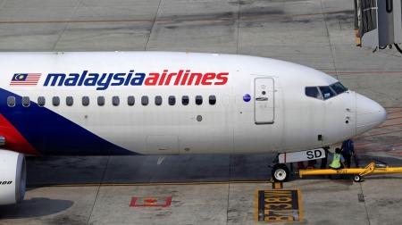 A Malaysia Airlines repülőgépe