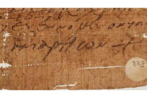 6. századi ősi papirusz