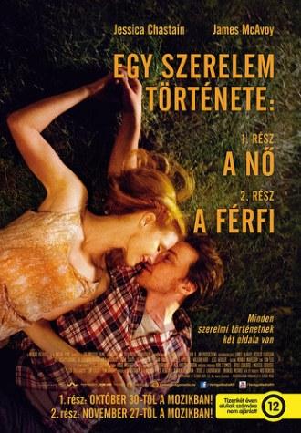 Az egy szerelem története: a férfi című film plakátja